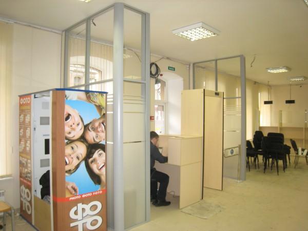 Visa Center Cuneo a Novosibirsk
